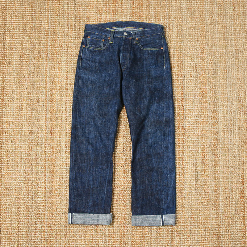 SUGAR CANE DENIM PANTS